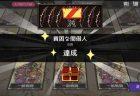【ダンジョンメーカー】「挑戦モード」の攻略方法・裏ワザ