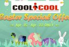 【COOLiCOOLセール情報】イースターセールで『One Netbook One Mix 2S Pink Catエディション』が$799.99!など