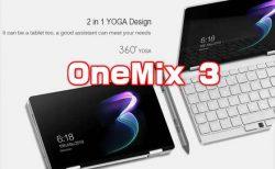 期待のUMPCが発売「One Netbook OneMix 3」性能・スペックレビュー