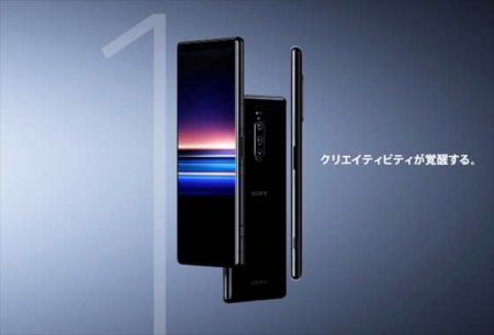 【Etoren】3眼カメラのSonyフラッグシップ端末「Xperia 1」発売開始!性能・カメラ・スペックレビュー