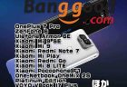 【BangGood最新クーポン】話題の表裏共用カメラ搭載スマホ「ZenFone 6」が$529~ほか