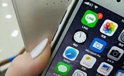 国内・海外両用ポケットWifi「Chat WiFi」を海外(韓国)で使ってみました
