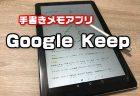 低価格ミッドアッパーレンジ端末「Xiaomi Mi CC9 / CC9e」発売!スペックレビュー