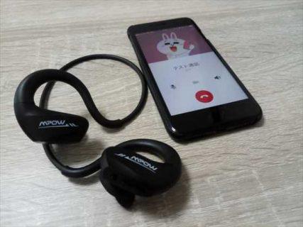 【レビュー】ハードなスポーツでもOK!イヤーフック型Bluetoothイヤホン「Mpow A6X」