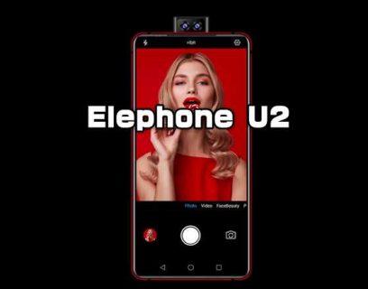 低価格の全画面ポップアップカメラ端末「Elephone U2」取り扱い開始【Geekbuying】
