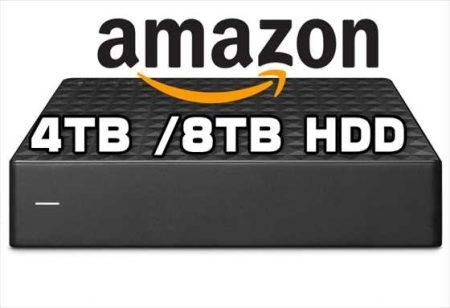 【Amazonタイムセール】シーゲートの4TB外付けHDDが65%オフ¥8,882
