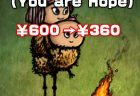 【Android/iPhone】1時間のライフシミュレーションゲーム「あなたは希望です (You are Hope)」¥600→¥360ほか