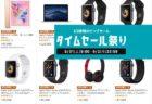 【Etoren】PC風のDeXモードが超便利なタブレット「Samsung Galaxy Tab S6」新入荷【スペックレビュー】