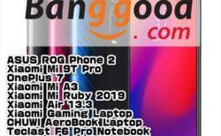 【BangGoodクーポン】「Xiaomi Mi 9T Pro」が$ 352.99ほか【9月18日版】