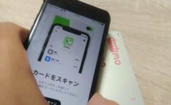 【iOS13】CoreNFC機能の拡張でiPhoneでもSUICA(交通ICカード)の残高・履歴が読み取りが可能
