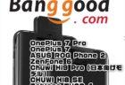 【BangGoodクーポン】リア・フロント共用カメラ搭載「ASUS ZenFone 6」$539.99ほか