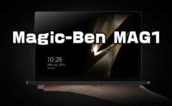 UMPCに新たな勢力「Magic-Ben MAG1」発売!スペックレビュー【GeekBuying】