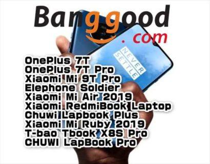 【BangGood週末クーポン】新端末「OnePlus 7T」が$ 477.99ほか【10月26日版】