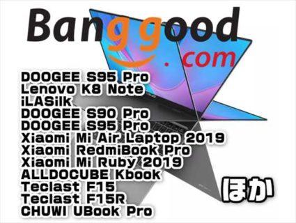 【BangGoodクーポン】11型YogaノートPC「Teclast F5R」$ 279.99ほか【11月5日版】
