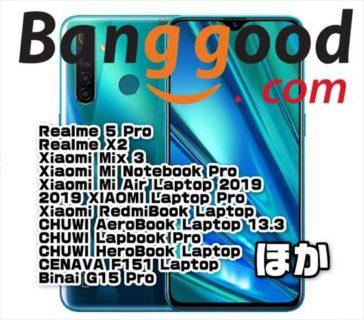 【BangGoodクーポン】クアッドカメラのちょうどいいミドルレンジスマホ「Realme 5 Pro」$ 199.99~【11月7日版】