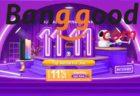 【Banggood独身の日セール】「CHUWI UBook Pro」が$299.99など最安値更新