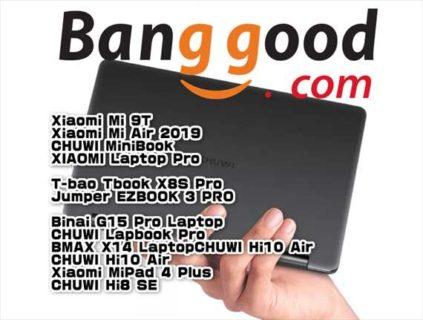 【BangGoodクーポン】日本モデルのUMPC「CHUWI MiniBook」が最安値$ 399.49ほか【11月16日版】