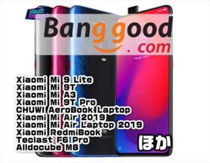 【BangGoodブラックマンデー】高コスパのハイエンドスマホ「Xiaomi Mi 9T PRO」が$359.99ほか