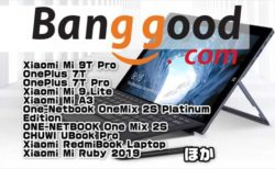 【BangGoodクーポン】Surface風Windowsエントリー機「CHUWI UBook Pro」が$289.99など最安値更新