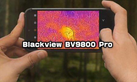 【Etoren】赤外線サーモグラフィカメラ搭載スマホ「Blackview BV9800 Pro」入荷!スペックレビュー