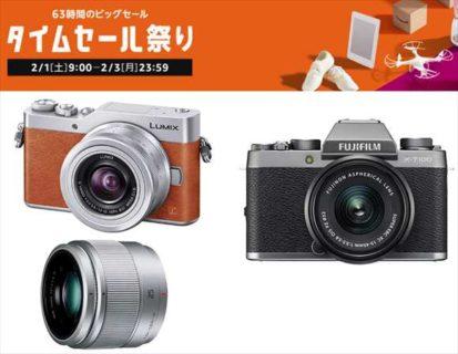 【Amazonタイムセール祭り】ミラーレス一眼カメラ「ルミックス GF9 ダブルズームレンズキット」が¥43,900ほか