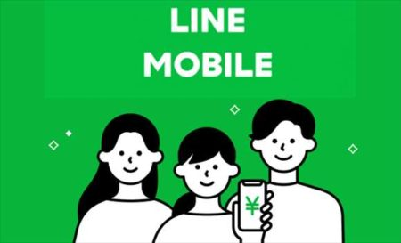 【LINEモバイル】激安の新料金プラン開始!¥1480+フィルタリング無料で子供用にもベスト