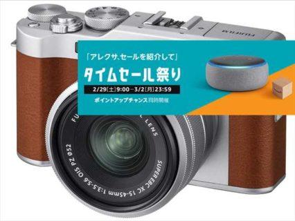 【Amazonタイムセール祭り】FUJIFILM ミラーレス一眼「X-A5レンズキット X-A5LK-BW」が¥39,950ほか