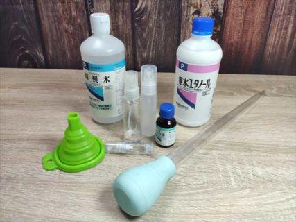 PC掃除の定番アイテム「無水エタノール」でアルコール除菌消臭スプレー・虫よけ・消毒液を自作する方法