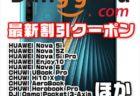 【ダイソー】百均で500円のBluetoothイヤホンの音質は?使える?実機レビュー