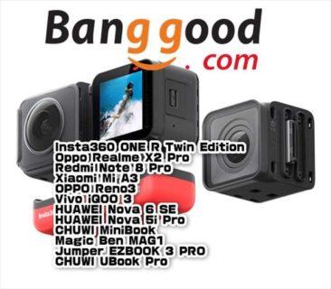 【BangGoodクーポン】モジュール型の人気アクションカム「Insta360 ONE R Twin Edition」が$ 417.99など