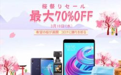 【BangGood桜祭りセール】Osmo Pocketのライバルカメラ「FIMI PALM Pocket」が$ 199.99など