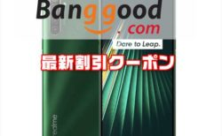 【BangGoodクーポン】1万円台で買える4眼カメラのミドルレンジ端末「Oppo Realme 5i」$ 139.99ほか