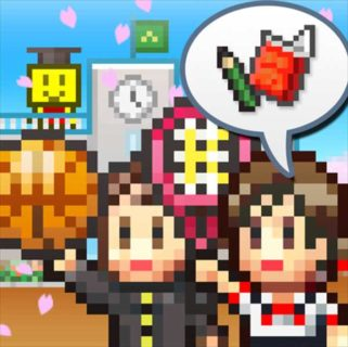 【iPhoneアプリセール】¥730→ 無料!カイロソフトの学園経営シミュレーションゲーム『名門ポケット学院2』ほか