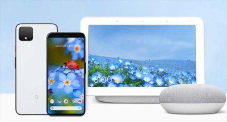GoogleストアGWセール実施中! Google Pixel 3a XL が 2.2万円オフ3万 9160円ほか