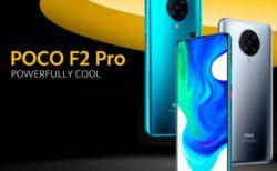 コスパ追求ハイエンド端末POCOシリーズ第二弾! F2 Pro発売!スペックレビュー
