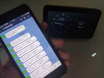 Amazon アレクサ(Echo)とLINEを連携させてメッセージを送る方法【IFTTT】