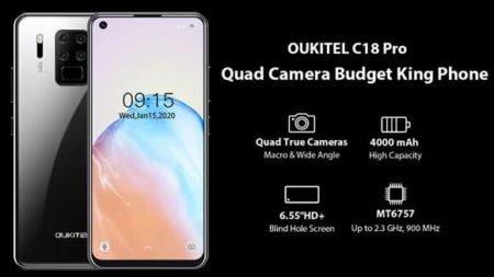 4眼カメラの低価格スマートホン「OUKITEL C18 Pro」発売!スペックレビュー