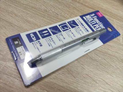 【百均】ダイソーのドライバーなど5機能付きタッチペン「5 FUNCTION MULTI PEN」レビュー