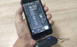 【レビュー】超コンパクトなケーブルレスのモバイルバッテリー「Magnet Power BANK 7109」
