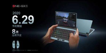 ゲーミングUMPC「One-Netbook One Gx1」が6月29日に予約開始!スペックレビュー