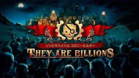 【おすすめゲーム】PCで定番のRTSがPS4で発売!ゾンビサバイバル コロニービルダー「They Are Billions日本語版」レビュー