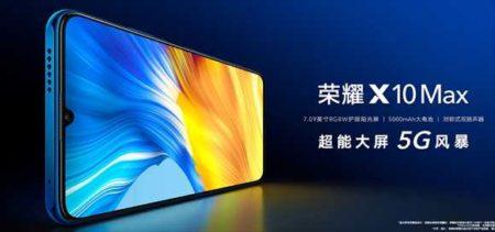 7.09型スーパー大画面5G対応スマホ「Huawei HONOR X10 Max」発売!スペックレビュー