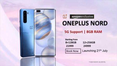 【発売特価クーポン】OnePlus初のミッドレンジスマホ「OnePlus Nord」 発売!スペックレビュー