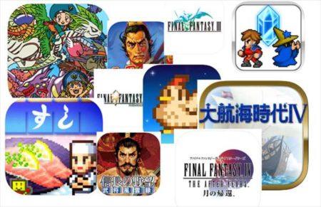 【Android / iPhone】ゲームアプリ夏休みセール!「DQモンスターズ2」他スクエニ、コーエーアプリが大量