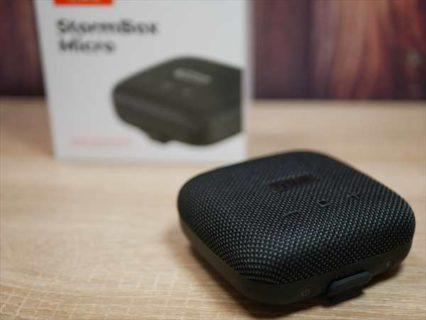【レビュー】BBQやキャンプにベストな小型防水Bluetoothスピーカー『Tribit StormBox Micro』