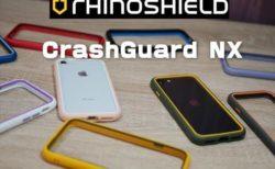 【iPhoneケース】3.5m落下衝撃を吸収するモジュラーバンパーケース「CrashGuard NX」レビュー