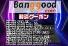 【BangGoodクーポン】Xiaomi の16インチの本格ゲーミングノート「Redmi G Gaming」