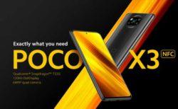 「Xiaomi POCO X3」低価格でゲーミング要件を満たすコスパ追求モデル!スペックレビュー