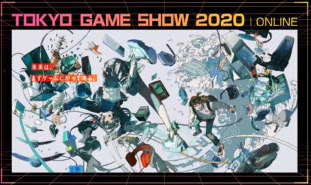 【9月24日~27日】東京ゲームショウ2020がオンライン開催(Amazon特設会場あり)