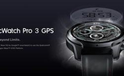 「Ticwatch Pro 3 GPS」発売!Wear 4100搭載72時間稼働するWear OSスマートウォッチ